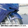 ComeStock フロントフェンダー【DRUG BOMBER】 カラー:未塗装 マジェスティC