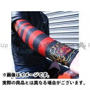 KADOYA K'S PRODUCT No.7200 SUMMER-SHIELD PIRATE カラー:レッド×ブラック サイズ:LL/3L