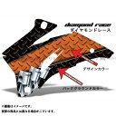 【送料無料】YZF-R1 AMR Racing 専用グラフィック コンプリートキット デザイン:ダイヤモンドレース デザインカラー:ホワイト バックグラウンドカラー:ブラック