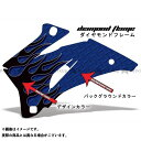 AMR ニンジャZX-6R 専用グラフィック コンプリートキット デザイン:ダイヤモンドフレーム デザインカラー:グリーン バックグラウンドカラー:ホワイト AMR Racing
