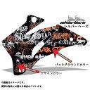 【送料無料】ニンジャZX-6R AMR Racing 専用グラフィック コンプリートキット デザイン:シルバーヘーズ デザインカラー:ピンク バックグラウンドカラー:イエロー