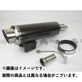 Uchi Custom Parts エリミネーター250V ドラックタイプマフラー 仕様:後期型用 エリミネーター250V