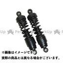 Uchi Custom Parts 265ブラックローダウンリアショック マグナ250
