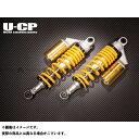 【エントリーで最大P19倍】ウチカスタム バリオス2 リアサスペンション スプリング:イエロー リング:ゴールド Uchi Custom Parts