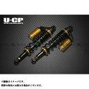 Uchi Custom Parts リアサスペンション スプリング:ブラック リング:ゴールド ZRX1200ダエグ