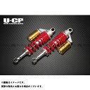Uchi Custom Parts リアサスペンション スプリング:レッド リング:ゴールド ZRX1200ダエグ