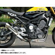 SP忠男 POWERBOX FULL XSR900
