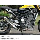 SP忠男 POWERBOX FULL XSR900