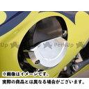 POSH エンジンガード カラー:シルバー GSX1300R HAYABUSA