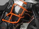 SW-MOTECH KTM 1050Adventure/1190Adventure アッパークラッシュバー※純正クラッシュバー取付け用 カラー:オレンジ 1050Adventure/1190Adventure