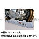 送料無料 マジカルレーシング CB1300スーパーボルドール CB1300スーパーフォア(CB1300SF) カウル エアロ アンダーカウル タイラップ止め 綾織りカーボン製
