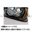 送料無料 マジカルレーシング CB1300スーパーボルドール CB1300スーパーフォア(CB1300SF) カウル エアロ アンダーカウル 取付ステー付 綾織りカーボン製