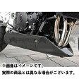 マジカルレーシング アンダーカウル 材質:綾織りカーボン製