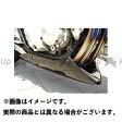 マジカルレーシング アンダーカウル 材質:FRP製・白