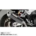 送料無料 モリワキ CB1300スーパーフォア(CB1300SF) マフラー本体 MX スリップオンマフラー BP(ブラックパール)