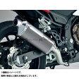 MORIWAKI ENGINEERING MXR スリップオンマフラー タイプ:BP(ブラックパール) CBR400R