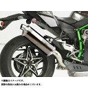 MORIWAKI ENGINEERING MXR スリップオンマフラー タイプ:BP(ブラックパール) Ninja H2