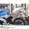 才谷屋ファクトリー シングルシート/ストリート 仕様:テール穴ナシ カラー:白ゲル FZR250R
