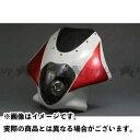 エーテック CB1300スーパーフォア(CB1300SF) ビキニカウル ルナソーレ スクリーン付き FRP/白
