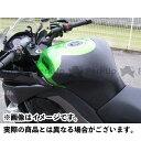 送料無料 エーテック ニンジャ1000・Z1000SX タンク関連パーツ タンクパッド タイプS FRP/白