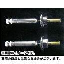 M-TEC中京 Z1・900スーパー4 Z2・750ロードスター Z1/Z2 ウィンカーステー NEWバージョン リア用