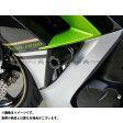 OVER RACING PROJECTS レーシングスライダー Ninja400