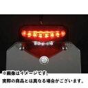 POSH アキュートLEDテールランプ Type2 LEDナンバー灯付き カラー:レッド W650