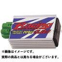 POSH レーシングCDI スーパーバトル(セル無し) スーパーカブ50(セル無し) リトルカブ(セル無し)