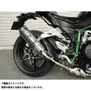 【送料無料】BEET JAPAN NASSERT Evolution Type II スリップオンマフラー サイレンサー:クリアチタン Ninja H2