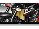 Dimotiv ラジエタープロテクティブガード/Kawasaki Z800(13-) カラー:ゴールド Z800