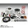 SP武川 ハイパーSステージボアアップキット156cc(ハイコンプピストン) ノーマルロッカーアーム シグナスX(FI)