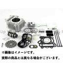 SP武川 ハイパーSステージボアアップキット88cc(FI車用) スーパーカブ50(インジェクション車) リトルカブ(FI)