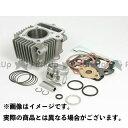 SP武川 eステージライトボアアップキット81cc(カムシャフト無し)
