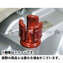 SP武川 アルミ削り出しオイルレベルゲージ カラー:レッド スーパーカブ110(FI) スーパーカブ50(FI)