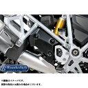 ワンダーリッヒ R1200GS ヒールヒートガード BMW R1200GSLC(13-)/(ブラック)