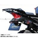 送料無料 キジマ CBR125R CBR250R フェンダー フェンダーレスキット(ブラック)