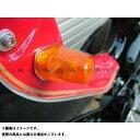 BPアウトレット スーパーカブC100 汎用 ウインカー関連パーツ C100リアウインカー オレンジ 1個