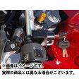 BABYFACE ヘルメットロック ハンドルホルダータイプ 仕様:32mm カラー:シルバー 汎用