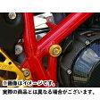 BABYFACE フレームキャップ 2pc カラー:シルバー ZRX1100/1200
