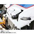 BABYFACE フレームスライダー S1000RR