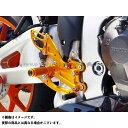 BABYFACE IDEAL バックステップキット カラー:ゴールド CBR600RR