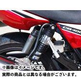 BABYFACE サイレンサーハンガー カラー:ブラック CB400