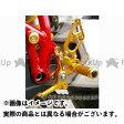 BABYFACE バックステップキット Type2 ロゴ彫り込み無し カラー:ゴールド 848/1098/1198