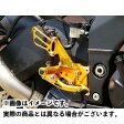 BABYFACE バックステップキット カラー:ゴールド ZX-10R