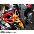 BABYFACE バックステップキット カラー:ゴールド メガリ・250r/s