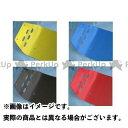 力造 SKIDPLATE-S(GASGAS ランドネ用) カラー:ゴールドアルマイト ランドネ