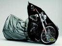 REIT MCP BC003 匠バイクカバー アメリカン フル装備 汎用