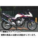 Realize Racing Aria チタン スリップオンマフラー テールタイプ:TypeS(スラッシュエンド) 付属:キャタ付 CB400SB CB400SF REVO
