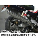 Realize Racing Aria ステンレス スリップオンマフラー テールタイプ:TypeC(カールエンド) 付属:キャタ付 CB400SB CB400SF REVO