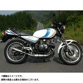 K2-tec RZ250 クロスチャンバー TYPE-2